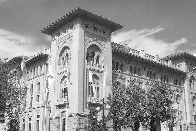 Ziraat Bank T.C Ziraat Bankası A.Ş.